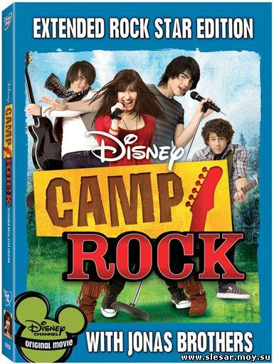 Рок в летнем лагере / Camp Rock
